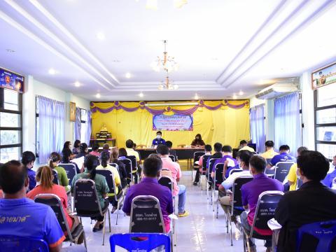 ประชุมประชาคมระดับตำบล