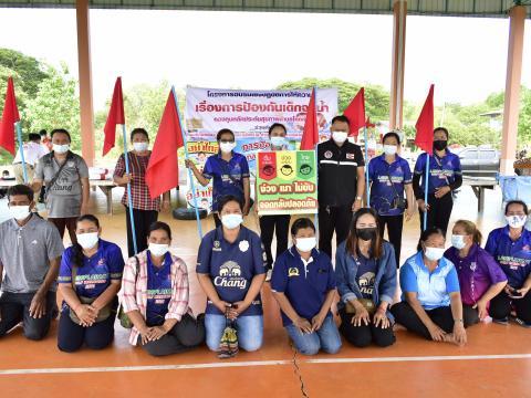 โครงการอบรมเชิงปฏิบัติการให้ความรู้_เรื่องการป้องกันเด็กจมน้ำ